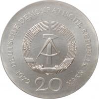 "ГДР 20 марок 1972 г., BU, ""500 лет со дня рождения Лукаса Кранаха старшего"""