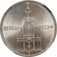 """Германия (Третий рейх) 2 рейхсмарки 1934 г. E, NGC MS63, """"Гарнизонная церковь в Потсдаме (21 März 1933)"""""""