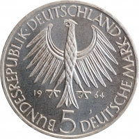 """ФРГ 5 марок 1964 г., UNC, """"150 лет со дня смерти Иоганна Готлиба Фихте"""""""