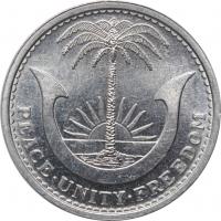 """Биафра 2 1/2 шиллинга 1969 г., UNC, """"Республика Биафра (1967 - 1970)"""""""
