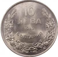 "Болгария 10 левов 1943 г., PCGS MS65, ""Царь Борис III (1918 - 1943)"""