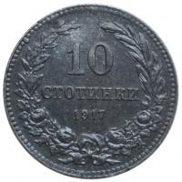 """Болгария 10 стотинок 1917 г., UNC, """"Царь Фердинанд I (1908 - 1918)"""""""