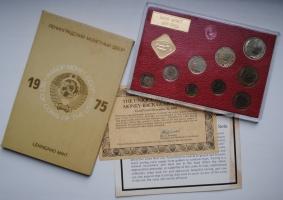 СССР банковский набор 1975 г., BU, 'Советский Союз (1961 - 1991)'