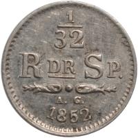 ФРГ 5 марок 1981 г., UNC, '200 лет со дня смерти Готхольда Эфраима Лессинга'