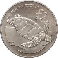 """Кипр 1 фунт 1997, BU, """"Всемирный фонд дикой природы - Зелёная черепаха"""""""