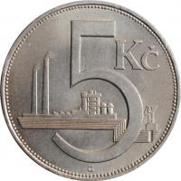 """Чехословакия 5 крон 1938 г., UNC, """"Первая Республика (1919 - 1938)"""""""