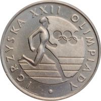 """Польша 20 злотых 1980 г., BU, """"XXII летние Олимпийские Игры, Москва 1980"""""""
