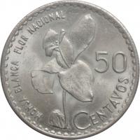 "Гватемала 50 сентаво 1963 г., UNC, ""Республика Гватемала (1949 - 2017)"""