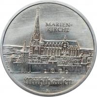 """ГДР 5 марок 1989 г., UNC, """"Церковь Св. Марии в Мюльхаузен"""""""