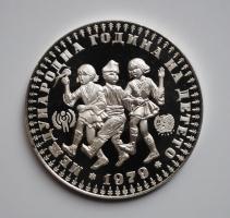Болгария 10 левов 1979 г., PROOF, 'Международный год детей'