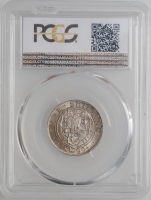 "Великобритания 1 шиллинг 1899 г., PCGS MS64, ""Королева Виктория (1838 - 1901)"""