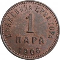 """ГДР 20 марок 1967 г., UNC, """"200 лет со дня рождения Вильгельма фон Гумбольдта"""""""