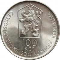 Панама 5 бальбоа 1972 г., PROOF, 'ФАО - Сельские поселения'