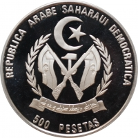 """Западная Сахара 500 песет 1990, PROOF, """"Транспорт - Араб и верблюд"""""""