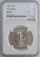 """США 50 центов 1936 г., NGC MS64, """"150 лет городу Колумбия"""""""