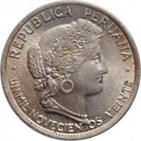 "Перу 10 сентаво 1920 г., BU, ""Республика Перу (1918 - 1985)"""