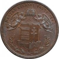 """Бавария 2 марки 1911 г., UNC, """"90 лет со дня рождения Луитпольда Баварского"""""""