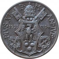 "Ватикан 10 чентезимо 1933-34 г. AU, ""Папа Пий XI (1929 - 1938)"""