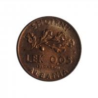 """Албания 0.05 лек 1940 г., BU, """"Итальянская оккупация (1939 - 1943)"""""""