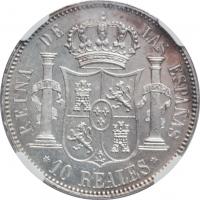 "США 1 доллар 1883 г. O, MS65 PL, ""Доллар Моргана"""
