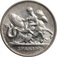 """Греция 1 драхма 1910 г., UNC, """"Король Георг I (1863 - 1922)"""""""