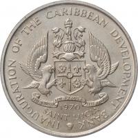 "Сент-Люсия 4 доллара 1970 г., BU, ""ФАО"""
