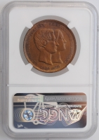 """Бельгия 10 сантимов 1853 г., NGC MS62, """"Свадьба Леопольда и Марии Генриетте"""""""