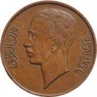 """Ирак 1 филс AH 1357 (1938 г.), AU, """"Король Гази I (1933 - 1939)"""""""