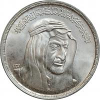 """Египет 1 фунт 1976 г., BU, """"Фейсал ибн Абдул-Азиз Аль Сауд"""""""