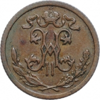 """Россия 1/2 копейки 1914 г., XF, """"Император Николай II (1894 - 1917)"""""""