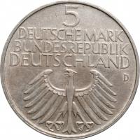 """Германия - ФРГ 5 марок 1952 г., AU, """"100 лет Нюрнбергскому музею"""""""