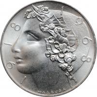 """Чехословакия 50 крон 1968 г., BU, """"50 лет Независимости"""""""