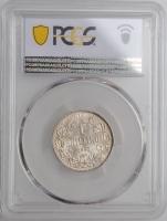 "ЮАР (Трансвааль) 1 шиллинг 1897 г., PCGS MS62, ""Президент Пауль Крюгер (1880 - 1900)"""