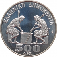 "Греция 500 драхм 1988 г., PROOF, ""XXVIII шахматная Олимпиада в Салониках"""