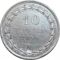 Ватикан 10 байоччи 1850 г. IIII, РЕДКАЯ + СОСТОЯНИЕ