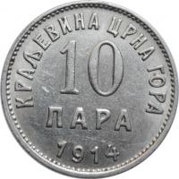 """Черногория 10 пара 1914 г., UNC, """"Король Никола I (1906 - 1918)"""""""