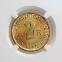 "Франция 2 франка 1944 г., NGC MS64, ""Четвертая Республика (1944 - 1959)"""