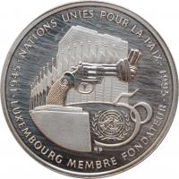 """Люксембург 100 франков 1995 г., PROOF, """"50 лет Организации Объединенных Наций"""""""