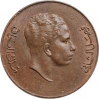 """Ирак 1 филс AH 1372 (1953 г.), AU, """"Король Фейсал II (1939 - 1958)"""" (01)"""