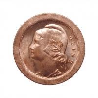 """Гвинея-Бисау 5 сентаво 1933 г., BU, """"Португальская колония (1933- 1974)"""""""