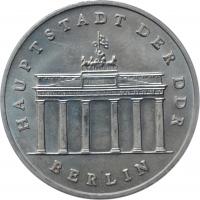 """ГДР 5 марок 1987 г., UNC, """"Бранденбургские Ворота в Берлине"""""""
