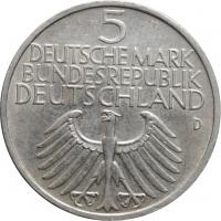 """Германия - ФРГ 5 марок 1952 г., AU+, """"100 лет Нюрнбергскому музею"""""""