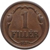 "Венгрия 1 филлер 1934 г., UNC, ""Регентство (Pengő) (1926 - 1945)"""