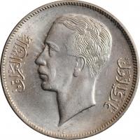 """Ирак 50 филсов 1938 г. I, UNC, """"Король Гази I (1933 - 1939)"""""""