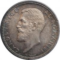 """Румыния 50 бань 1914 г., UNC, """"Король Кароль I (1881 - 1914)"""""""