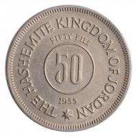 """Иордания 50 филсов 1955 г., UNC, """"Король Хусейн ибн Талал (1952 - 1999)"""""""
