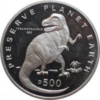 """Босния и Герцеговина 500 динаров 1993 г., UNC, """"Заповедник планета Земля - Тираннозавр рекс"""""""