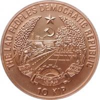 """Венесуэла 2 боливара 1945 г., UNC, """"Соединенные Штаты Венесуэлы (1879 - 1952)"""""""