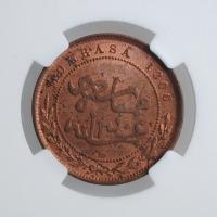 """Момбаса 1 пайс 1888 г. CM, NGC MS63 RB, """"Британская восточноафриканская компания (1888 - 1890)"""""""
