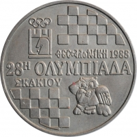 "Греция 100 драхм 1988 г., UNC, ""XXVIII шахматная Олимпиада в Салониках"""
